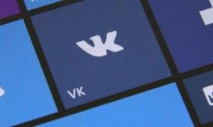 ВКонтакте запустила тематические ленты в разделе «Рекомендации»