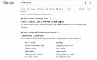 Google раскроет важные сведения о рекламодателях