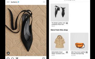 Instagram Shopping официально стартует в России