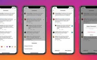 Instagram добавил возможность массового удаления комментариев