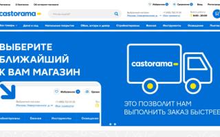 Юзабилити-лаборатория: как интернет-магазины теряют деньги из-за непродуманного поиска