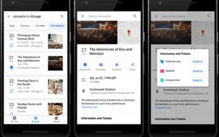 Google Search Console изменил отчеты по событиям