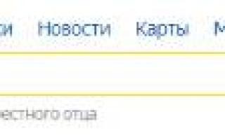 Яндекс изменил свой логотип из-за коронавируса