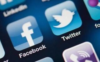 Роскомнадзор возбудил дело против Twitter и Facebook