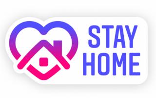 Instagram запустил стикер «Stay Home» для историй и функцию совместного просмотра