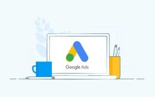 Google Ads API меняет статистику для кампаний «Поисковая сеть с возможностью показа в КМС»