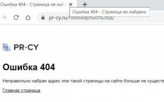 Как настроить отслеживание 404 ошибок в Google Tag Manager и Google Data Studio