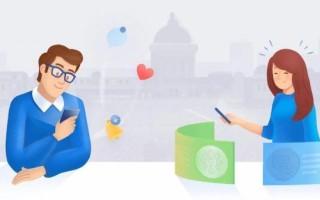ВКонтакте позволит запускать рекламу со смартфонов