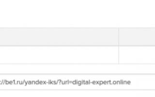 Как выбрать сайт для закупки внешних ссылок. Обновленный алгоритм 2021