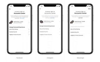 Facebook тестирует новый инструмент для управления аккаунтами