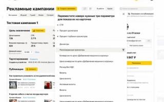 Яндекс.Дзен улучшил интерфейс дублирования публикаций