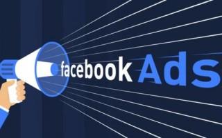Facebook отменяет обязательное использование оптимизации бюджета в кампаниях