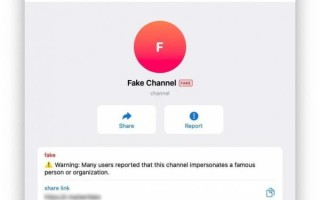 Telegram добавил метку для обозначения фейковых аккаунтов