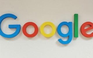 Google заплатит французским СМИ за контент в поиске