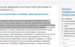 Расширения Google Chrome в помощь PPC-специалисту