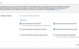 Google Ads упростил настройку рекомендаций