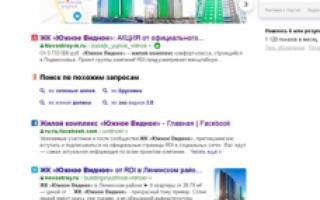 SEO в недвижимости: стратегии продвижения и как выиграть войну с агрегаторами