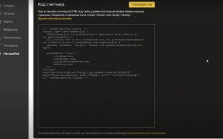 Видеошпаргалка по интернет-маркетингу: как установить Яндекс.Метрику через Google Tag Manager