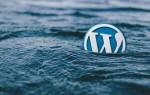 WordPress запретил ссылаться на блоги коммерческих сайтов из документации