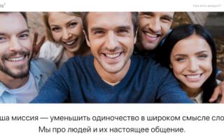 Яндекс.Аура стала самостоятельным сервисом