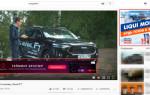 Видеореклама на YouTube: что это, зачем и кому нужна