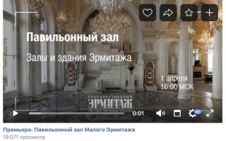 ВКонтакте появилась тематическая лента для тех, кто устал от новостей про коронавирус