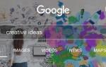 Google меняет фоновое изображение для результатов поиска на основе запроса