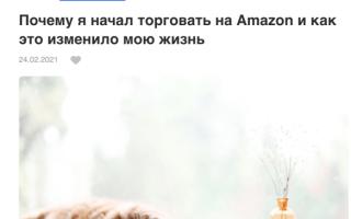 Как продвигать онлайн-курсы в рекомендательной системе Пульс и получать с каждого вложенного рубля три. Кейс