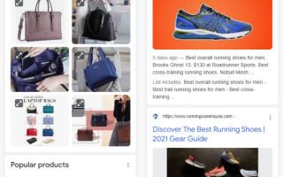 Google тестирует более крупные изображения товаров в выдаче