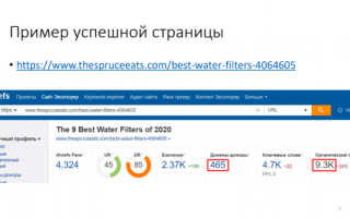 «SEO без воды»: нестандартные подходы в западном продвижении