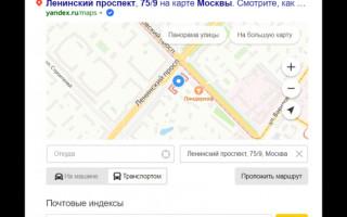 Яндекс приступит к тесту обогащенных ответов для партнеров