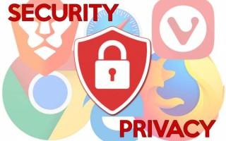 Какой веб-браузер гарантирует наивысшую приватность