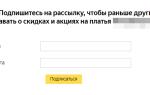 Как получать недорогие заявки через Формы в Дзене