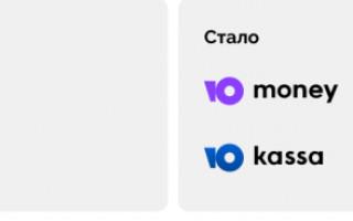Веб-мастерам нужно заменить логотипы Яндекс.Деньги и Яндекс.Кассы