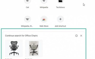 Google тестирует показ рекламы на стартовой странице Chrome
