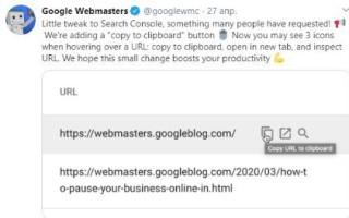 В Google Search Console добавлена функция копирования ссылок