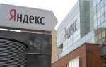 Акции Яндекса снова обновили исторический максимум