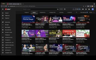 Монетизация YouTube-канала: как и сколько можно заработать. Личный опыт