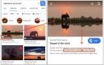 Google покажет информацию о лицензии в поиске по Картинкам