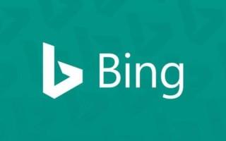 В Bing Webmaster Tools появился инструмент для SEO-аудита сайтов