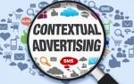 Новости рынка контекстной рекламы за август 2019 года