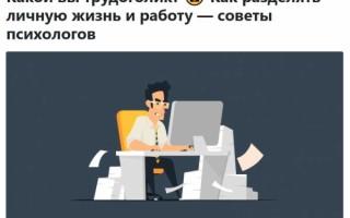 Как узнать дату публикации статьи в интернете, если на странице нет даты