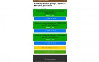 В десктопной выдаче Яндекса появились отдельные Турбо-страницы