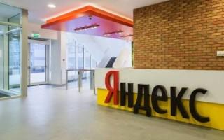 Яндекс.Метрика приглашает протестировать новый код счетчика