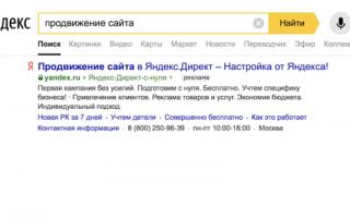 Очистка органической выдачи Яндекса от примесей
