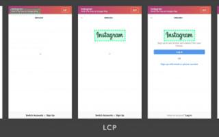 Как оптимизировать показатель LCP | Ускоряем загрузку контента для пользователей