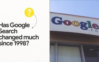 Как изменился поиск Google с 1998 года