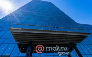 Mail.ru Group предложила сотрудникам остаться на удаленке до осени