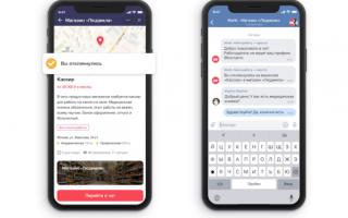 ВКонтакте и Worki запустили платформу собеседований
