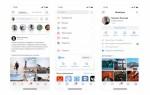 ВКонтакте обновила дизайн мобильного приложения
